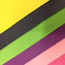 十字紋 壓延PVC 水刺底 0.5 薄 耐刮 打印 便宜 單色 多色 箱包革