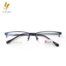 半框近視眼鏡男成品眼鏡架超輕商務眼鏡框眼睛框鏡架舒適配鏡
