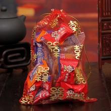 婚庆用品批发结婚创意喜糖袋子 婚礼中式喜糖盒礼品袋纱糖袋