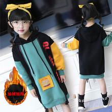 女童加绒卫衣秋冬季新款韩版童装儿童加厚保暖外套中长款一件代发