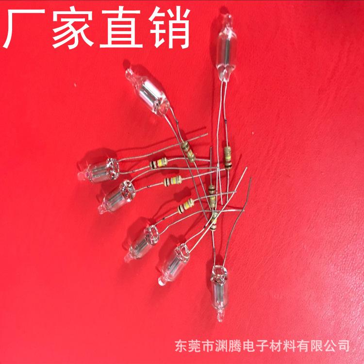 Xenon lamp resistance 5