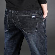 夏季加肥加大碼牛仔褲男胖子彈力寬松長褲高腰肥佬特大號男裝薄款