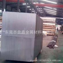 主营日本进口DF-3冷作模具钢 高硬度 DF-3模具钢 DF-3模具钢板材