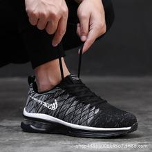2018新款男鞋飞织运动潮鞋轻便透气网面休闲鞋气垫缓震跑步鞋耐磨