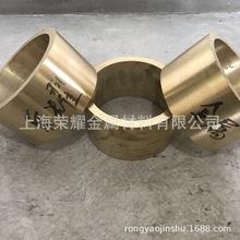 QA110-4-4铝青铜C61000铜管C60600铜套C6161铜棒 板排