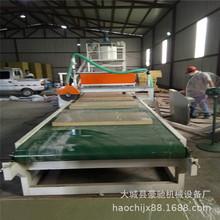 机制水泥砂浆岩棉复合板生产线全自动砂浆网格布三合一复合板设备