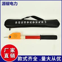 廠家直銷 伸縮型語音報警驗電器便攜式驗電器測電筆10-500kv