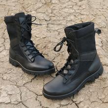 超輕訓練鞋3514正品新式作戰靴真皮男軍迷鞋戰術靴陸戰靴透氣