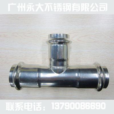 国标304不锈钢水管等径三通卫生级DN25卡压式管件弯头
