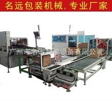 全自动落差包装流水线非标打包流水生产线厂家专业订做