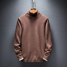 2018秋冬新款男士休閑羊毛衫 高領針織打底衫純色毛衣男長袖微商