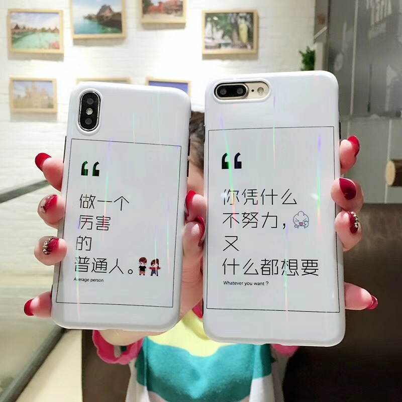Become a powerful ordinary person iPhone6S78plus protective cover phone case Apple X all-inclusive soft shell
