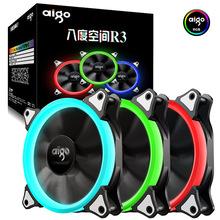 批发爱国者极光RGB模式R3机箱散热器变色散热器机箱风扇