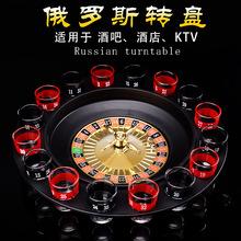 酒吧俄羅斯轉盤創意情趣KTV會所夜店喝酒游戲娛樂玩具道具輪盤