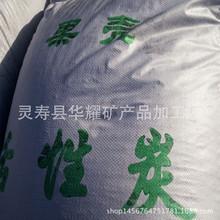 废气/废水处理工柱状活性炭 污水处理过滤煤质柱状活性炭
