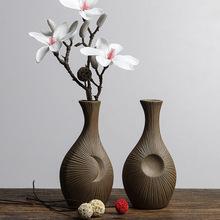 粗陶禅意创意地中海陶瓷花瓶家居样板房装饰品摆件灰欧式干花花器