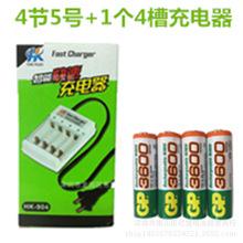 超霸5号3000充电池1.2V7号索尼5号充电池充电套装可充7号玩具话筒