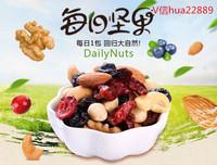 Ежедневные орехи