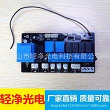 厂家直销 全自动晾衣架控制板 无线全自动遥控智能晾衣架 控制器