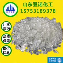 现货 丙烯酸树脂 水性 油性 油墨专用 量大优惠