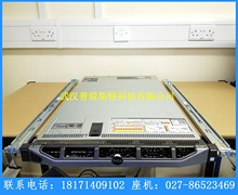 Dell PowerEdge R630 DELL R630 H730阵列卡 1U 服务器