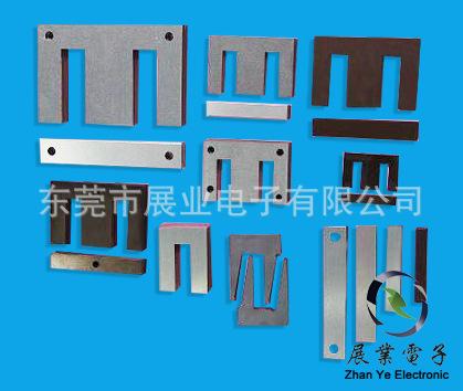 EI162 H18 0.35 4H硅钢片