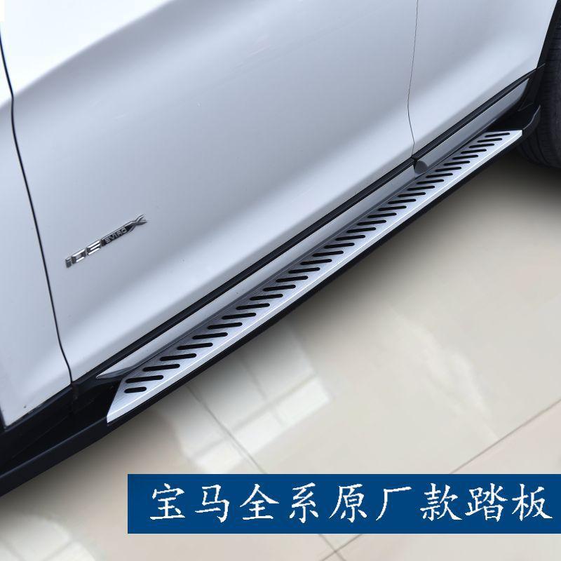 适用于18新款全系宝马X1/X3/X4/X5/X6原厂款侧踏板汽车脚踏板批发