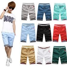 夏季新款青年男士糖果色短裤韩版修身休闲五分裤纯色下装