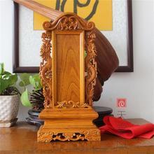 纯实木牌位寺庙神主位祖先灵位保家仙位堂口仙家厂家促销特价