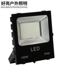 跨境5054黑金剛LED貼片50W100W200W投光燈戶外防水球場廣告泛光燈