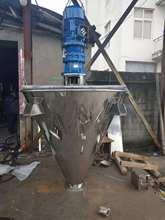 廠家供應干粉雙螺桿錐形混合機立式雙螺旋攪拌機 染料粉體混料機