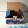 纸盒厂家定做瓦楞纸盒子彩色印刷瓦楞酒盒手提瓦楞彩盒包装盒订做
