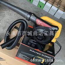 CN02 1200W 喷粉机充气?#26790;?#23576;器鼓风机吸吹风机