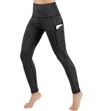 外贸热销弹力修身瑜伽裤  户外运动透气速干裤 女士冬季打底裤裤