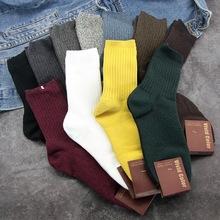 韓國進口襪子堆堆襪純色街拍中通長襪冬保暖羽毛絨襪加厚彩色襪子