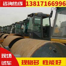 供应二手压路机筑路机械建筑机械二手工程机械