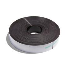 包邮3米橡胶磁条软磁货架标签磁铁柔性吸铁石广告磁贴软磁条25X1