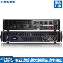 专业功放 舞台音响婚庆KTV演出发烧HIFI大功率1000W后级功放机