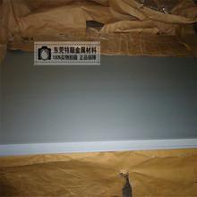 【大量优惠】HX340LAD+Z镀锌钢板 无花镀锌钢卷 环保镀锌板
