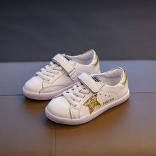 儿童真皮板鞋 2018秋季新款童鞋批发 韩版男童女童五角星休闲鞋子
