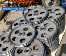 厂家直销   三角带皮带轮 A/B/C型单槽双3槽4槽5槽 电机皮带轮