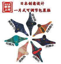 日本创意设计包裹鞋户外速干便携可调节登山跑步鞋卫生巾鞋五指鞋