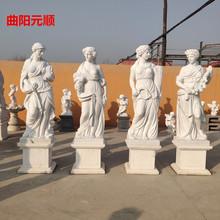 汉白玉西方人物雕像定做大型汉白玉四季神雕像石雕人物摆件定制