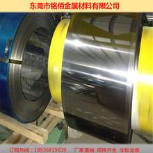 301超薄不銹鋼帶 彈簧片 0.025mm-3.0MM不銹鋼彈簧帶 可分條 開平