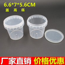 小圆盒子迷你盒芯片盒礼品塑料包装盒PP圆形有带盖圆瓶分装瓶批发