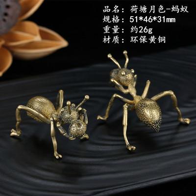 礼善往来定制纯铜蚂蚁摆件纯铜茶壶盖置盖托茶宠摆设铜蚂蚁工艺品