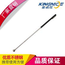 熱銷匯創興kingnice伸縮不銹鋼磁力筆磁力棒工具