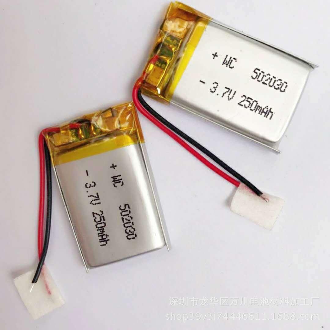 厂家直销502030聚合物锂电池200- 250mah充电软包锂电池 蓝牙耳机