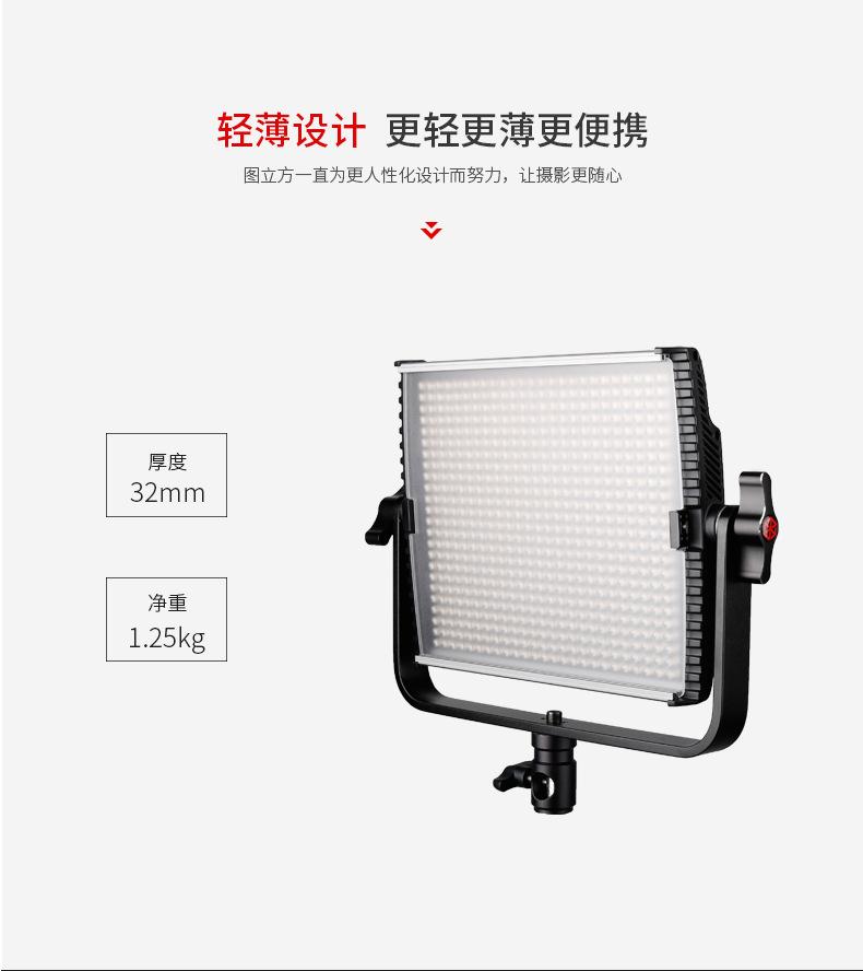 600MB-pro中文详情_04.jpg