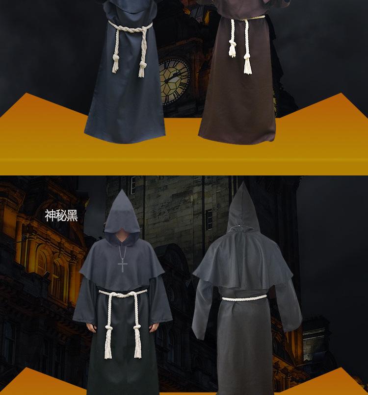 巫师服_圣威达万圣节中世纪修士袍僧侣服巫师牧师cosplay服 - 阿里巴巴